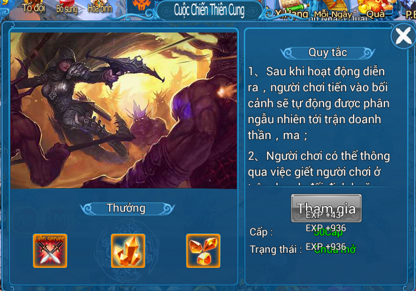Thiên Đình Chiến