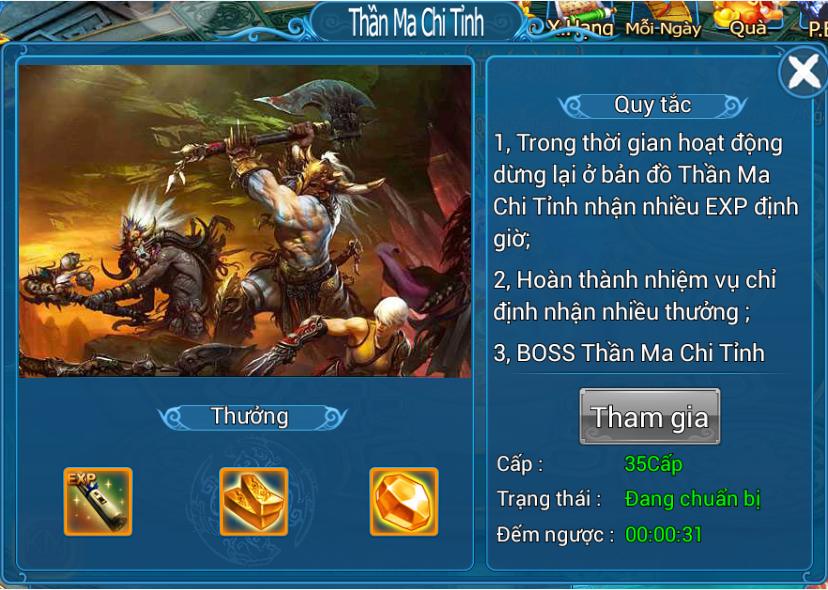 Thần Ma Chi Tịnh